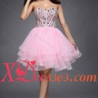 Quinceanera short dresses